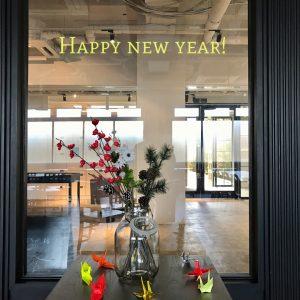 2017年も、愛情と栄養を込めて。年末年始メニューのご紹介!