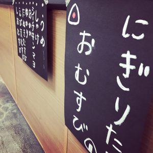 とくべつな朝ごはん和食編。