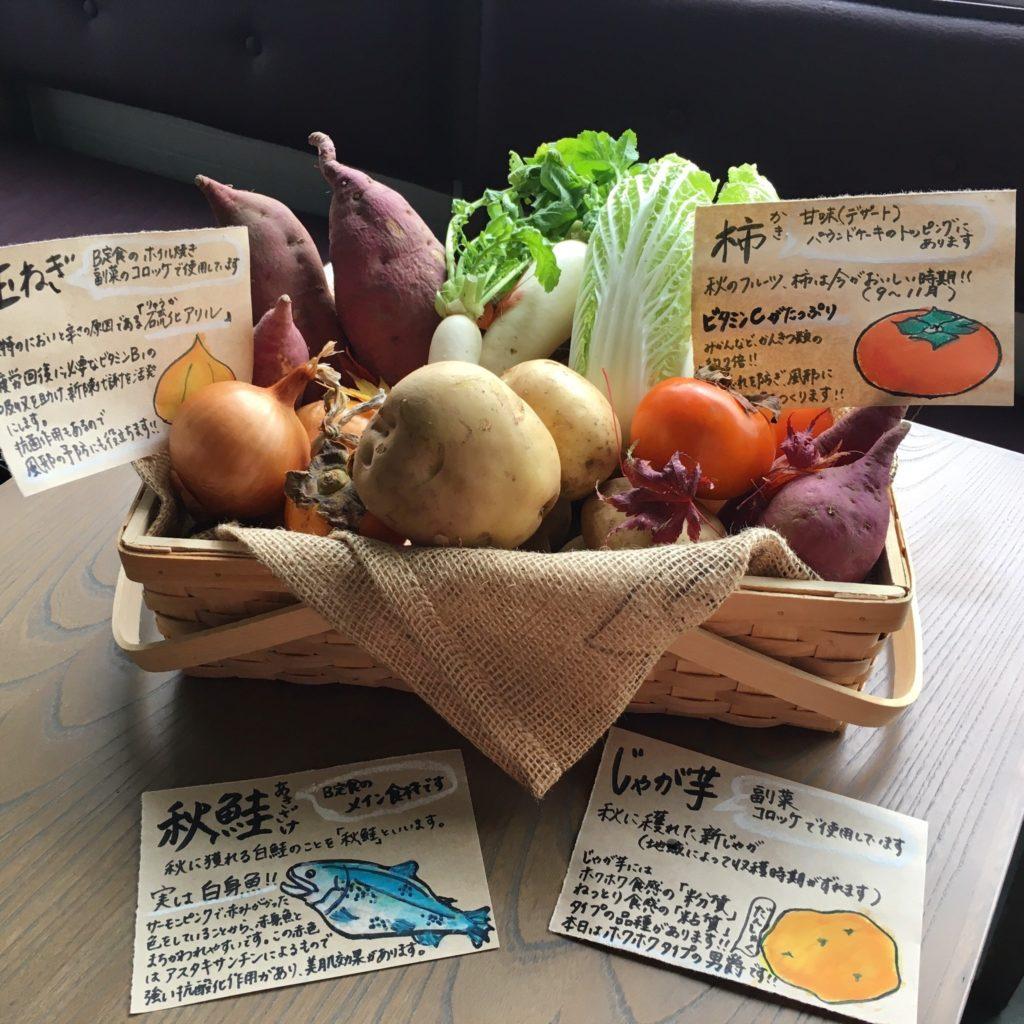 食欲の秋!秋どれ食材を使って収穫祭イベントを開催しました☆