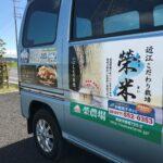 【滋賀食堂】稲刈り体験に行ってきました!
