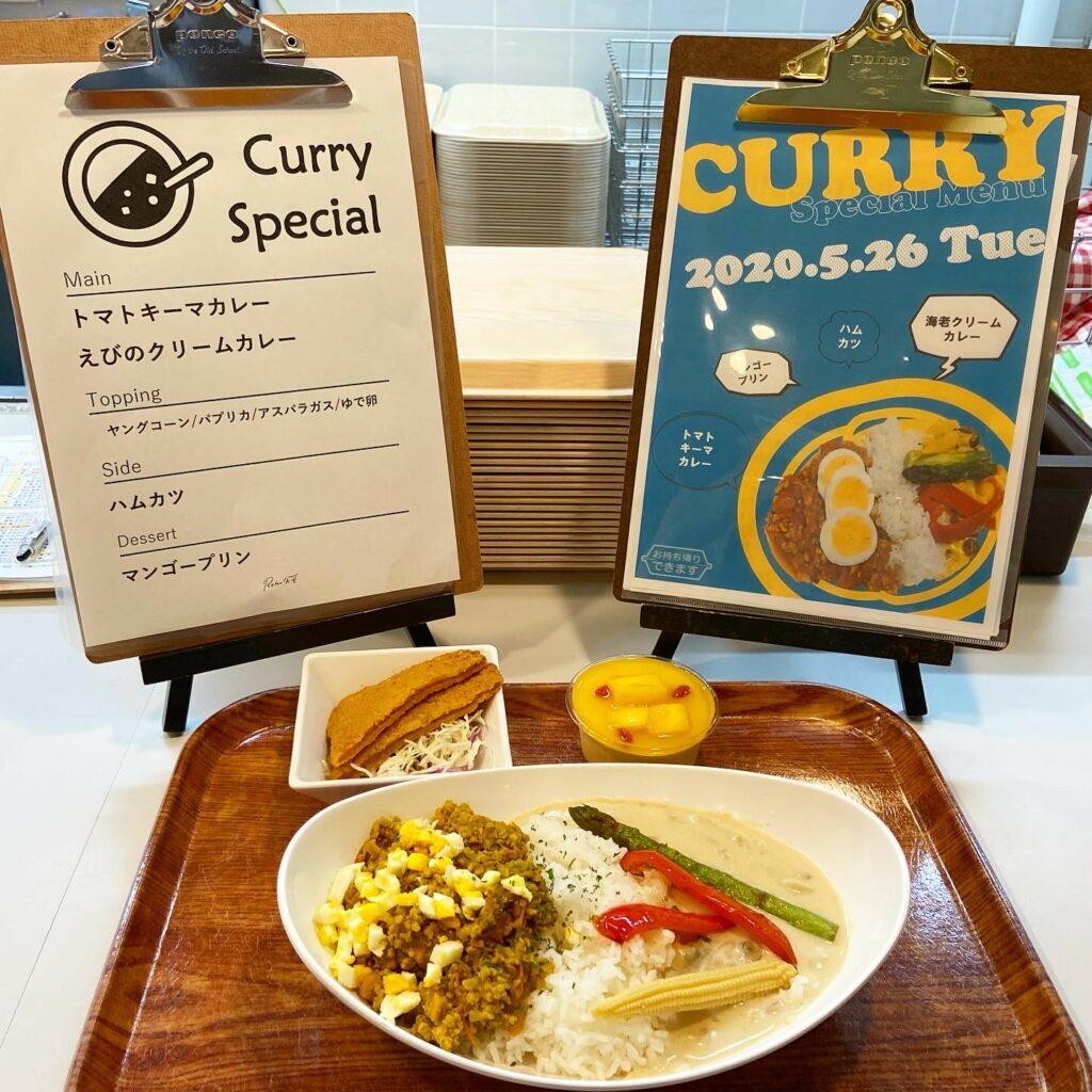 カレースペシャル2020@滋賀食堂